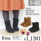 Rina RB-2016 リナ ムートンブーツ ショート レディース ママ 婦人 暖かい ファー 軽量 UGG好きにも