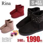 Rina RB-3080 リナ ショート ムートンブーツ ビジュー レディース ママ 婦人 暖かい ファー 軽量 ラインストーン スタッズ 美脚