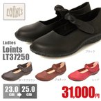 Loint's ロインツ LT37250 コンフォート カジュアル フラット シューズ ぺたんこ 靴 本革 レザー 歩きやすい 履きやすい