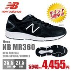 国内正規品 2016年春夏最新作 New Balance NB MR360 BK5 ニューバランス ランニング スニーカー メンズ レディース 靴 シューズ 新色 最新作