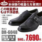 Dr.ASSY DR-6048 ドクターアッシー 本革 ビジネスシューズ メンズ 男性用 靴 シューズ ビジネス 天然皮革 幅広設計 撥水加工 抗菌 防臭 通気孔システム 超軽量