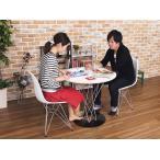 3点セット イサムノグチ サイクロンテーブル 白 直径80cm チャールズ&レイ・イームズ DSR シェルチェア ワイヤーベース 2脚 ホワ