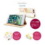天野喜孝 Carousel iPhone 8 ケース 手帳型 カバー スタンド機能 カードホルダー アートライフ