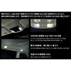 ポルシェ ケイマン(987) H17.8?H24.12 LED ルームランプ 10点セット 室内灯 SMD 採用 輸入車 外車 欧州車 車種