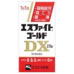 【第3類医薬品】エスファイトゴールドDX 270錠
