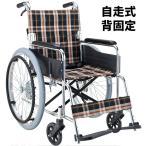 自走式車椅子  背折れ 介助ブレーキ  車いす アルミ E