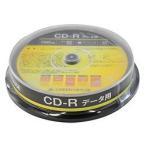 グリーンハウス CD-R データ用 700MB 1-52倍速 10枚スピンドル インクジェット対応 メーカー在庫品