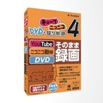 ショッピング動画 イーフロンティア チューブとニコニコ、DVDも録り放題 4(対応OS:その他) 目安在庫=○
