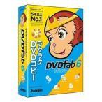 ジャングル DVDFab6 DVD コピー(対応OS:その他) 目安在庫=○