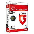ジャングル G DATA インターネットセキュリティ 3年3台(対応OS:その他) 目安在庫=○
