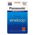 パナソニック Panasonic エネループ 単4形 4本パック(スタンダードモデル) 目安在庫=△