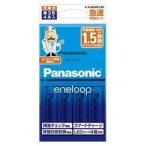 パナソニック Panasonic エネループ 単3形 4本付 急速充電器セット 目安在庫=○