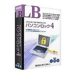 ライフボート LB パソコンロック4(対応OS:WIN) 目安在庫=△