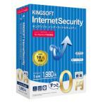 キングソフト KINGSOFT InternetSecurity 1台版(対応OS:その他) 目安在庫=△