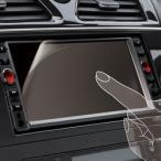 エレコム カーナビ用フィルム(エアーレス防指紋反射防止) 8ワイド CAR-FL8W メーカー在庫品