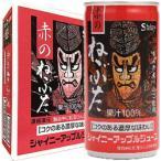 シャイニー 青森の味!アップルジュース 赤のねぶた缶 190g×30缶 目安在庫=○