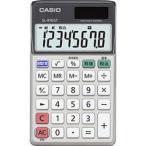 カシオ計算機(CASIO) カシオ 電卓 8桁 手帳タイプ グリーン購入法適合 SL-910GT-N メーカー在庫品