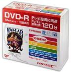 磁気研究所 メディアディスク DVD-R 10枚入  (1ケース(10枚入り)) 目安在庫=△