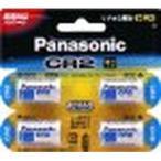 パナソニック カメラ用リチウム電池 CR-2W 4P 4コ入