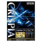 EPSON (エプソン) K2L50SCKR 写真用紙クリスピア 高光沢 2L版 50枚入り 目安在庫=○[メール便対象商品]
