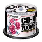 三菱化学メディア SR80PP50 CDR700MB スピンドルケース仕様50枚印刷可能 目安在庫=○