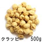 クラッピー 500g まとめ買い用大袋 南風堂の落花生豆菓子