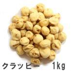 クラッピー 1kg 業務用大袋 南風堂の落花生豆菓子