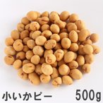 小いかピー500g 南風堂 まとめ買い用大袋 いか風味の小粒豆菓子