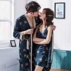 パジャマ カップルペアルック 夏 2点セット 前開き ガウン セクシーファッションキャミ ワンピース 絹パジャマ 長袖 部屋着 ルームウェア 単品売り