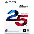 PS5用ソフト(パッケージ版)