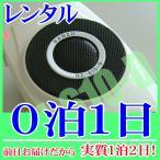 nanzu_rent-4d-d1
