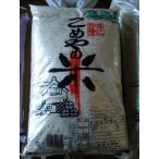 長野県産特Aコシヒカリ 飯山みゆき産 5kg「29年産」新米