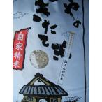 長野県産特Aこしひかり 飯山みゆき米  10kg 29年産 新米