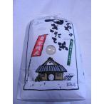 長野県産特Aこしひかり 飯山みゆき米  5kg  28年産新米