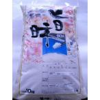 長野県産 きぬひかり 10kg