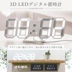 3D 置き時計 おしゃれ デジタル 置時計 目覚まし時計 壁掛け LED インテリア 壁掛け  ウォール クロック  プレゼント リビング
