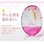 ショッピングメモリアル ペット メモリアルプレート(お位牌) ペットの仏壇仏具 名入れ ムーンフラワー 丸100ベース付き