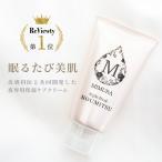 【送料無料】あすつく/眠るたび美肌 MIMURA NOUMITSU 48g  ナイトマスク ミムラ
