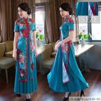 チャイナドレス ロング 半袖 チャイナ風ワンピース 花柄 ワンピース アオザイ チャイナドレス コスプレ衣装 コスチューム ハロウィン 大きサイズ