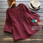 ブラウス トップス レディース チュニック シャツ 夏 花柄 刺繍 無地 5分袖 カットソー 体型カバー ドルマンスリーブ ゆったり 大きいサイズ 30代 40代