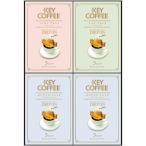キーコーヒー ドリップオン・レギュラーコーヒーギフトKPN-100N