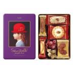 チボリーナ 赤い帽子パープルボックス お菓子ギフトセット