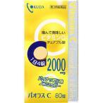 第三類医薬品 パオラスC 80錠