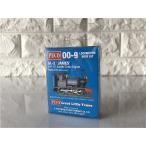 PECO GL-2 OO9 (9mm,1/76) James Loco Body Kit ホワイトメタル ロコボディキット (シャーシ、動力別売)