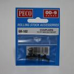 PECO GR-102 OO9(9mm,1/76) ナローゲージカプラー NEM355ポケットカプラーポケット付き (4個入)