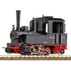 ロコ/Roco 33241 HOe 0-6-0 Cタンク 蒸気機関車 (4種類の煙突入り)