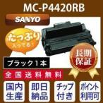 ■当日出荷■印字検査済・日本製・保証付 ■送料無料