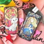 c152 iPhone7 7plus iPhone6S 6plus ソフトハード2in1ケース 浮き彫り細工 透明 スマホカバー 可愛いアニマル柄  Alice Cat 4.7インチ5.5インチ