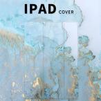 iPad カバー Pro10.5 pt202p new iPad 2017新型9.7インチ iPad Pro12.9/Pro 9.7インチ 合皮レザー ケース 手帳型カバー スタンド機能 横開き 耐衝撃 大理石柄