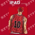 アイパッドミニケース iPad mini4/3/2カバー合皮レザー 7.9インチ三つ折り手帳型 オートスリープ/スタンド機能 耐衝撃 薄型 pt38 レッド 桜木花道画像